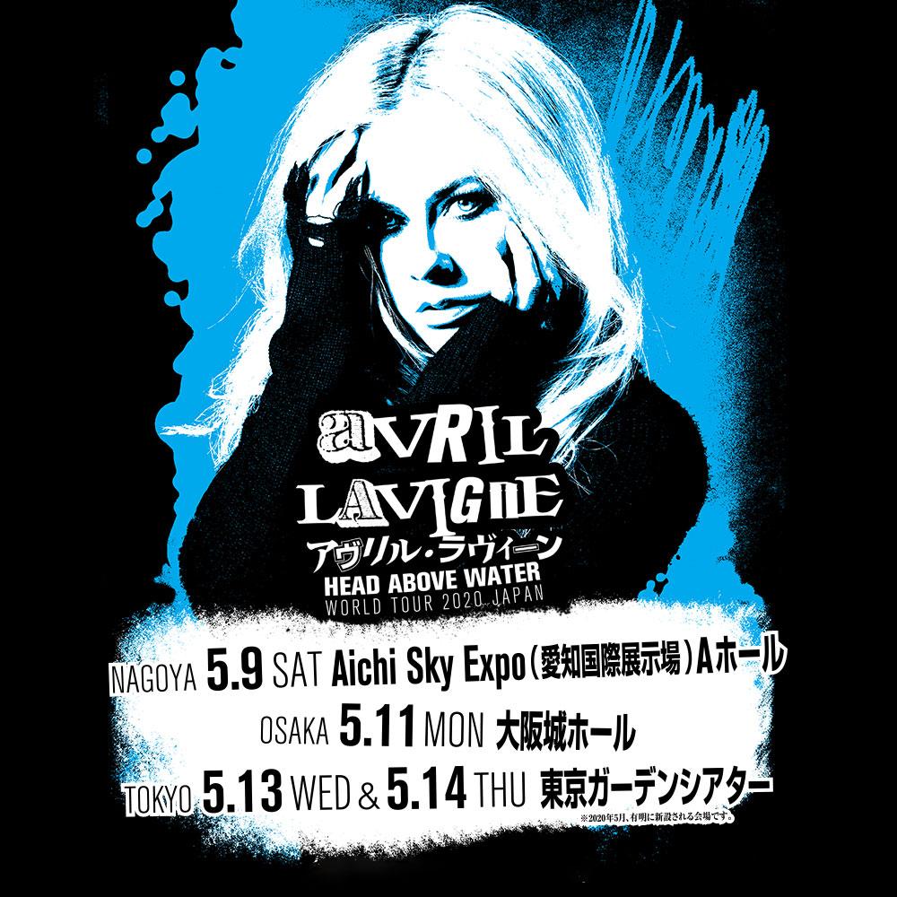 AVRIL LAVIGNE アヴリル・ラヴィーン | WORLD TOUR 2020 JAPAN