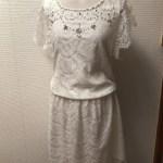 Abend Schön Kleid Weiß Glitzer Stylish13 Großartig Kleid Weiß Glitzer Galerie