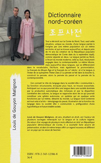 Coréen Dating culture