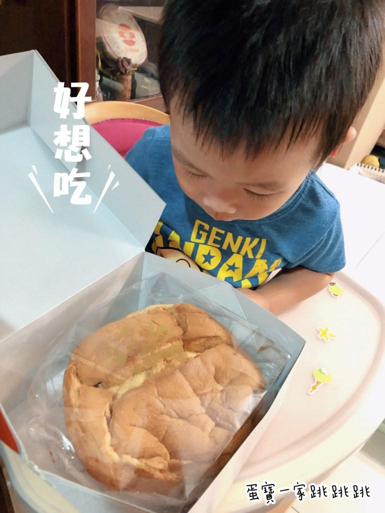 美食 新竹 春上布丁蛋糕 平凡的美味 大人小孩的最愛 – 蛋寶一家跳跳跳
