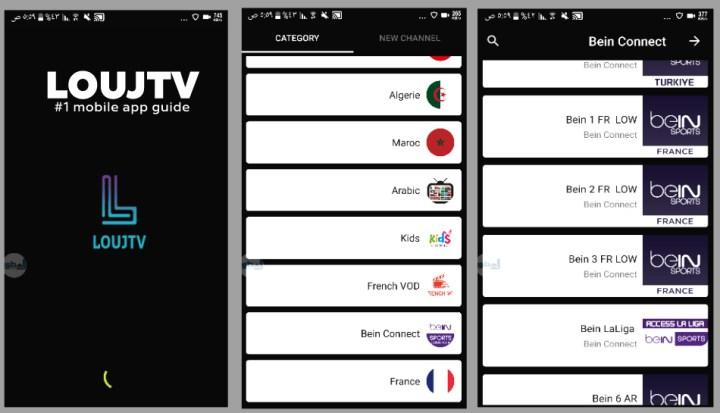 Hook up Téléchargement gratuit pour Android