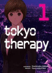 tokyo-therapy-1-komikku