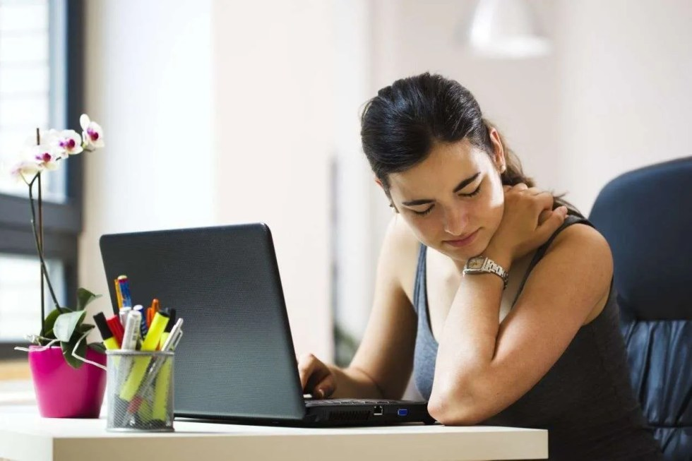 probleme laptop ergonomie