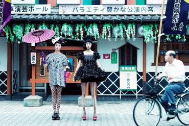 Tokio – Kreatywność iIndywidualizm