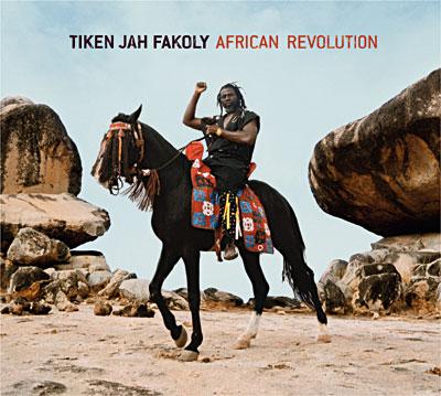 African rev