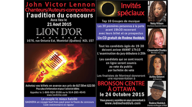 John Victor Lennon Recording Contest