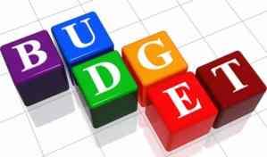 Lourdes : Zoom sur le Budget 2019 de la Ville
