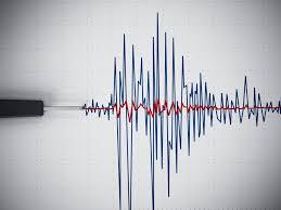 Deux petits tremblements de terre ont réveillé les habitants d'une dizaine de communes des Hautes-Pyrénées