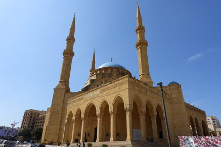 Mohammad Al-Amin Mosque (Blue Mosque) is a Sunni mosque in downtown Beirut.