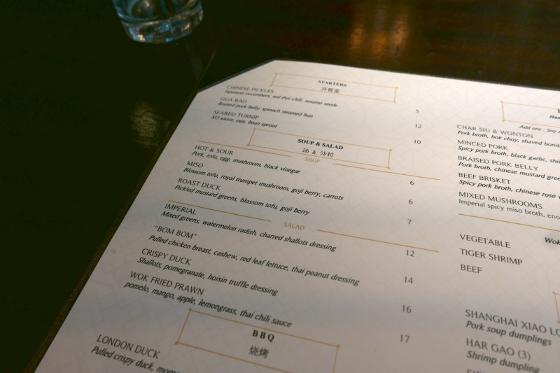 Menu at Imperial Lamian