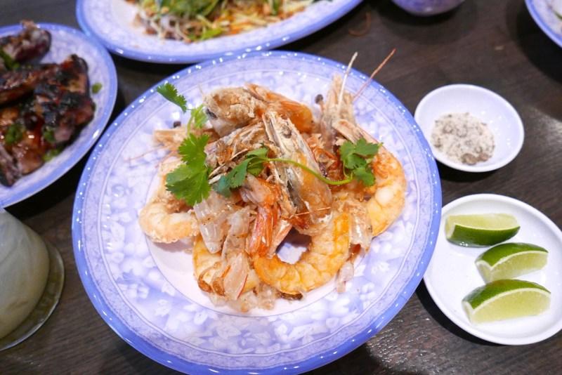 Tôm Chiên Muói Ớt. Prawns, salt, garlic, Thai chili