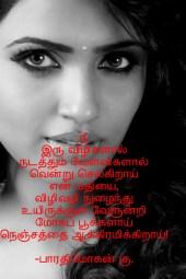 akshara-gowda-0112