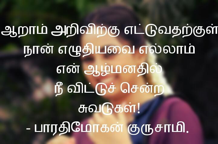 FB_IMG_1433703891152