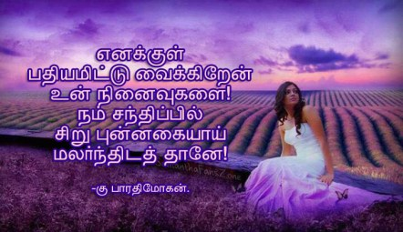 FB_IMG_14455669462972981