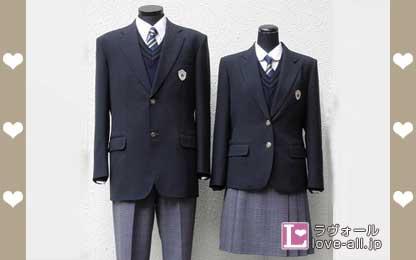 京都府立向陽高校 制服