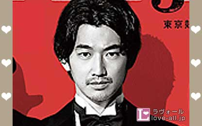 瑛太 目の変化 JRA