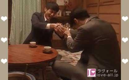 べっぴんさん 永山 握手