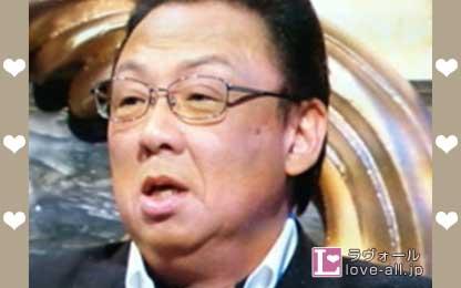梅沢富美男 あざ 有吉反省会