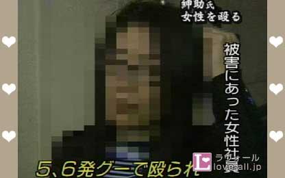 島田紳助 女性マネージャー