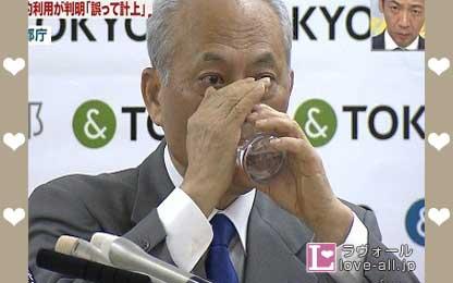 舛添要一 釈明記者会見 水の飲み方 朝鮮飲み