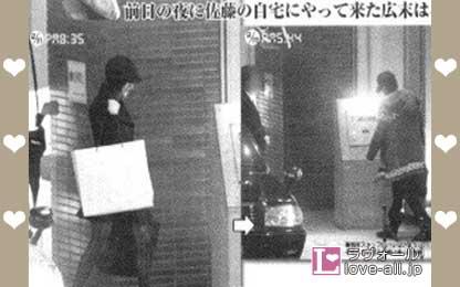 佐藤健 広末涼子 女性セブン