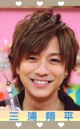 三浦翔平 笑っていいとも!