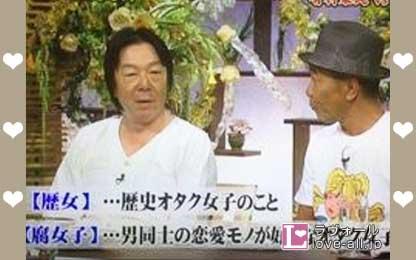 古田新太 とんねるずのみなさんのおかげでした