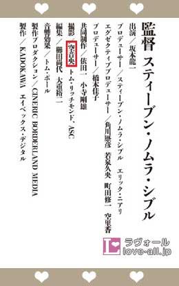 映画 Ryuichi Sakamoto:CODA