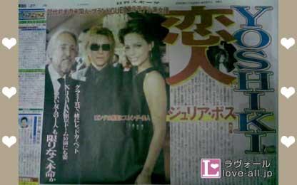YOSHIKI ジュリア・ボス 日刊スポーツ