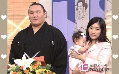 白鵬 和田紗代子