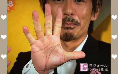 森田剛 タトゥー テーピング