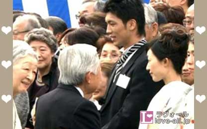 村田諒太 嫁 園遊会