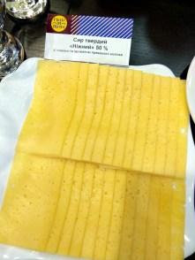 Сыр «Нежный» со вкусом и ароматом топлёного молока