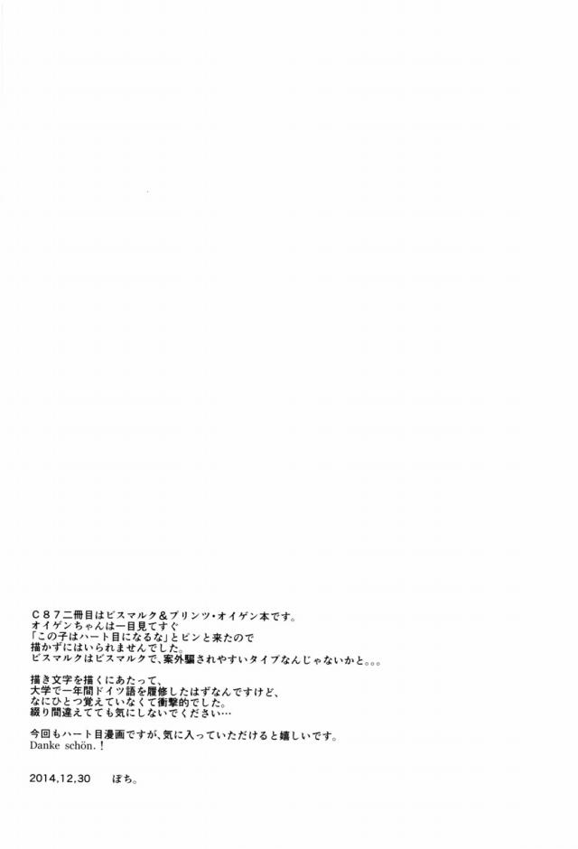 03lovedoujin16012705
