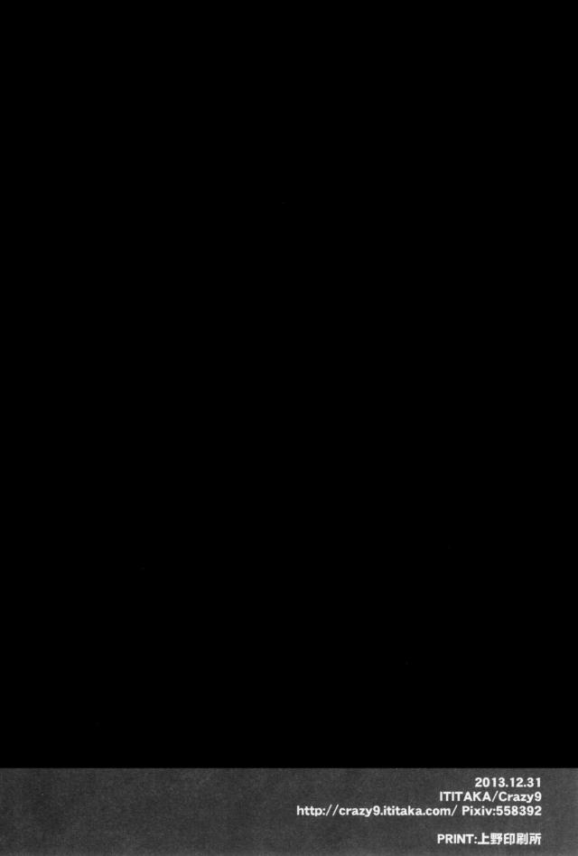30lovedoujin16012719