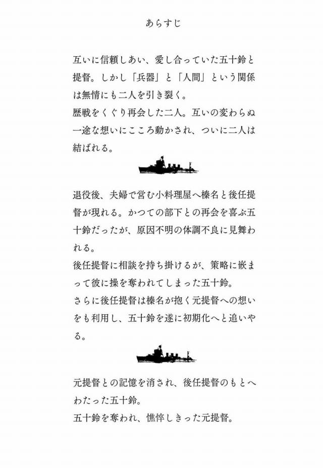 02wakige16122465