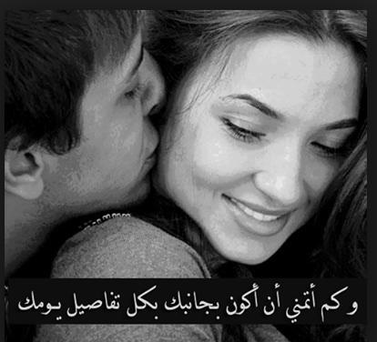 صور حب مكتوب عليها كلام في الحب اروع العبارات المصورة التي