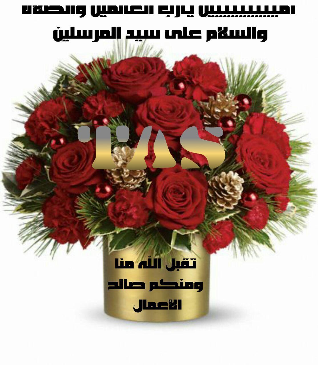 صور ورد مكتوب عليها فيس بوك عبارات وردية للفيس بوك صور حب