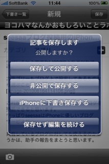 iphone/image-201006164114619.png