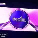 【ガルプラ… SNS開設…💖】 Girls Planet 999 デビューグループ名『Kep1er(ケプラー)』 公式Twitter, インスタ開設💖