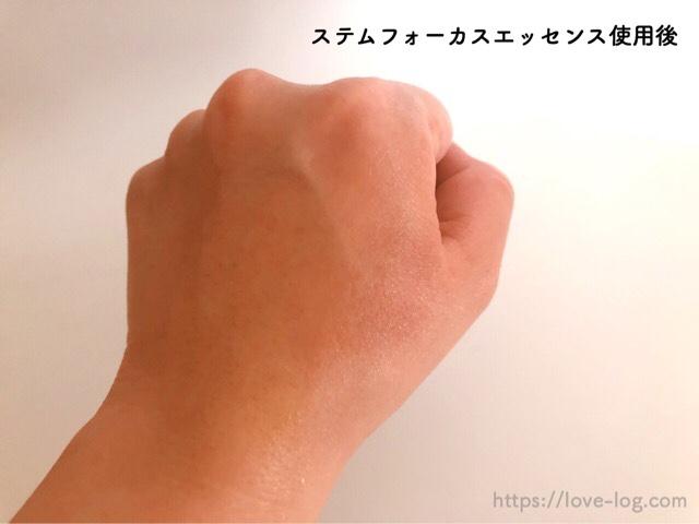ステムフォーカスエッセンスを塗った手の甲