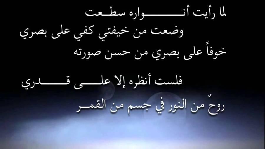 قصيدة حسان بن ثابت في مدح الرسول Mp3
