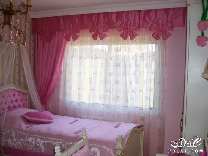 صور ستائر غرف نوم بنات ستاره شيك لغرفة البنات رسائل حب