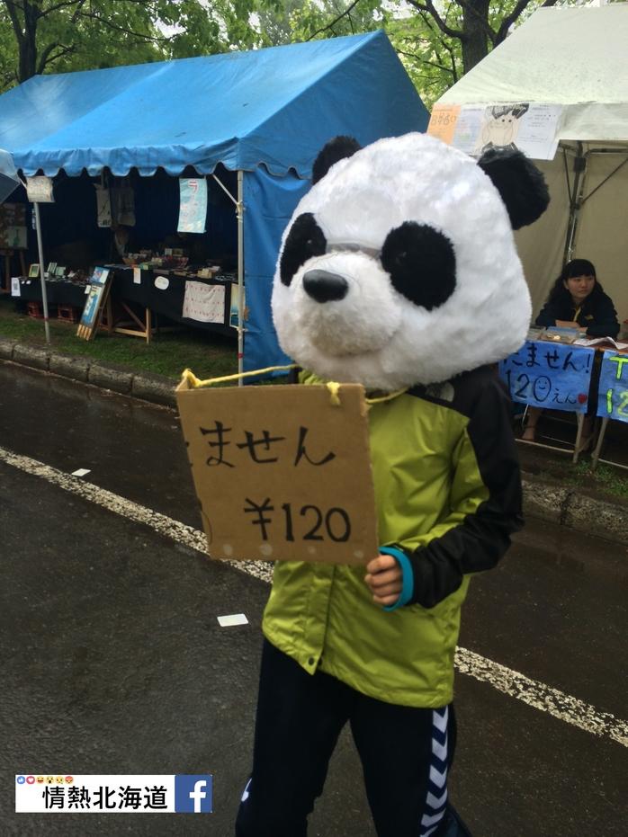 2014-06-08 11.10.44 HDR