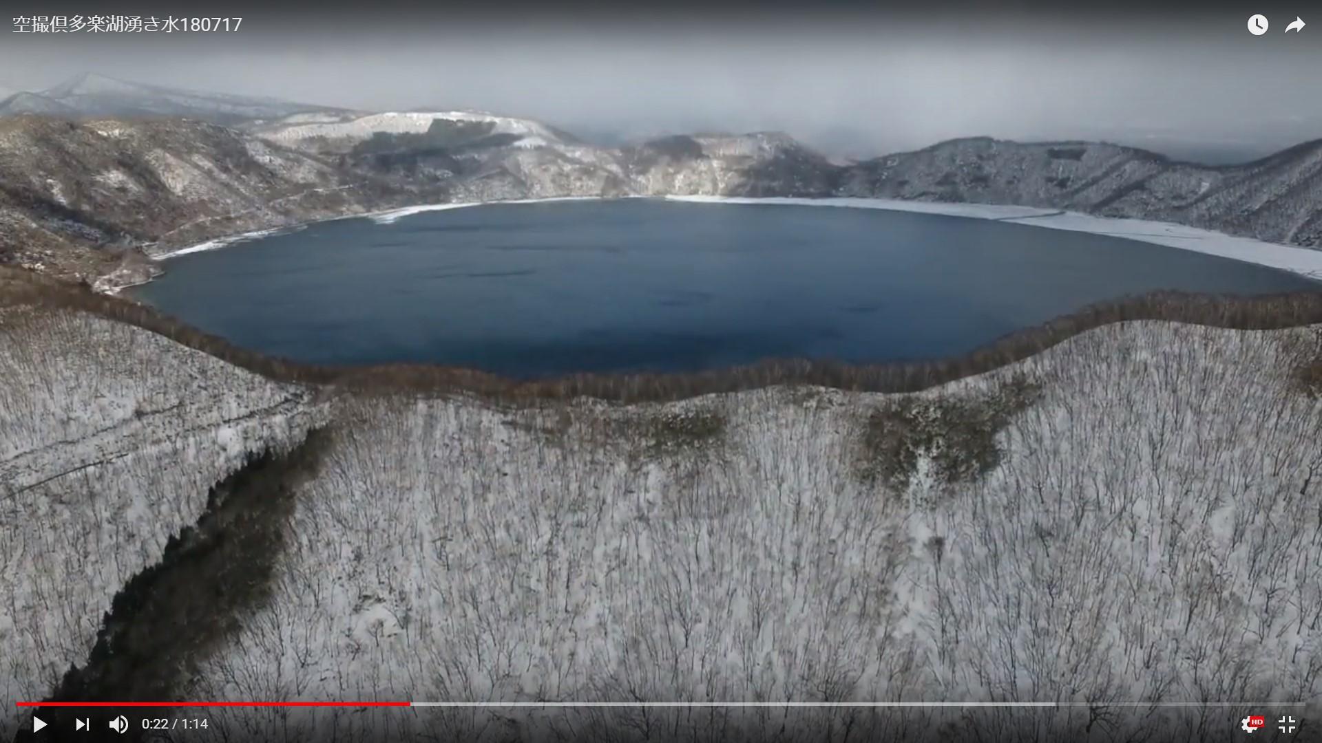 Volcano_lake (2)