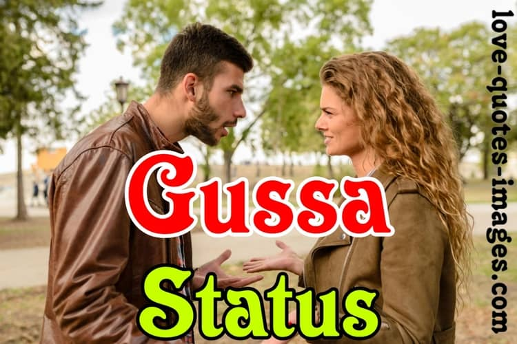 Gussa Status In Hindi