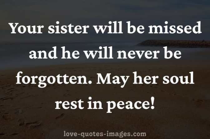 rest in peace quotes for sister