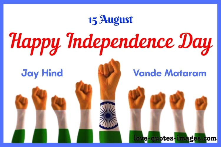 songs for independence day