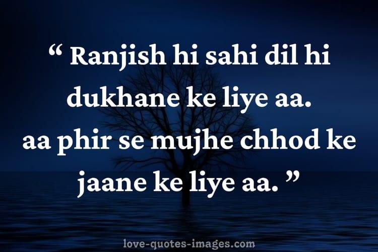 sad urdu shayari in english