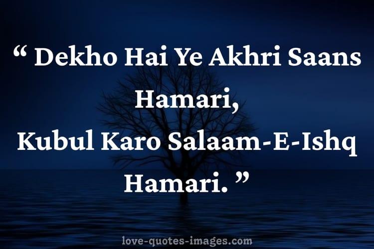 urdu shayari in english